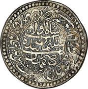 20 Shahi - Sulayman I Safavi (Esfāhān mint) – reverse
