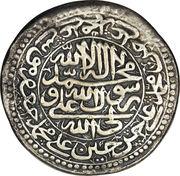 20 Shahi - Sulayman I Safavi (Esfāhān mint) – obverse