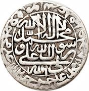 5 Shahi - Abbas II Safavi (Tabrīz mint) – reverse