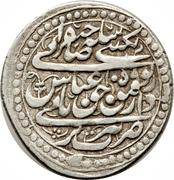 Abbasi - Abbas II Safavi (Type B1; Tabrīz mint) – obverse