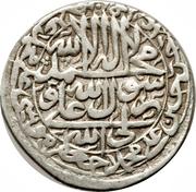 Abbasi - Abbas II Safavi (Type B1; Tabrīz mint) – reverse