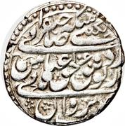 Abbasi - Abbas II Safavi (Type B1; Yerevan mint) – obverse