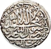 Abbasi - Abbas II Safavi (Type B1; Yerevan mint) – reverse
