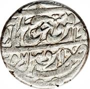 Abbasi - Abbas II Safavi (Type B1; Ardabīl mint) – obverse
