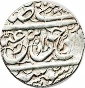 5 Shahi - Abbas II Safavi (Type C2; Shūshtar mint) – obverse