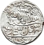 5 Shahi - Abbas II Safavi (Type C2; Shūshtar mint) – reverse