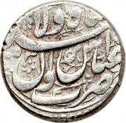 Abbasi - Abbas II Safavi (Type A; Yerevan mint) – obverse