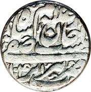 Abbasi - Safi I Safavi (Type B; Tabrīz mint) – obverse