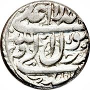 Abbasi - Safi I Safavi (Type B; Esfāhān mint) – reverse
