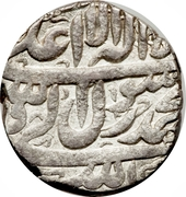 Abbasi - Safi I Safavi (Type B; Hamedān mint) – reverse