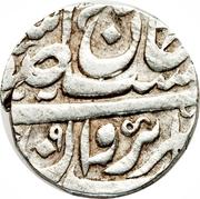 Abbasi - Safi I Safavi (Type B; Yerevan mint) – obverse