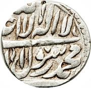 Abbasi - Safi I Safavi (Type B; Yerevan mint) – reverse
