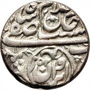 Abbasi - Safi I Safavi (Type C; Yerevan mint) – obverse