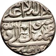 Abbasi - Safi I Safavi (Type C; Yerevan mint) – reverse