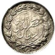 ¼ Qiran - Mozaffar od-Din Qajar (Pattern issue) – reverse