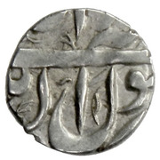 1 Bisti - Safi I Safavi (type B; Esfāhān mint) – reverse