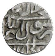 Shahi - Safi I Safavi (Esfāhān mint) – reverse
