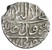 Shahi - Safi I Safavi (Qazvīn mint) – reverse