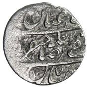 1 Shahi - Abbas II Safavi (Esfāhān mint) – obverse