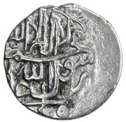 Shahi - Abbas II Safavi (Esfāhān mint) – reverse