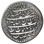 Rupee - Sulayman I Safavi (Esfāhān mint) – obverse