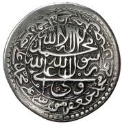 Rupee - Sulayman I Safavi (Esfāhān mint) – reverse