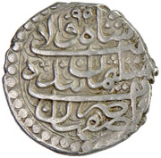 Muhammadi - Sulayman I Safavi (Type C; Esfāhān mint) – obverse