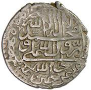 Muhammadi - Sulayman I Safavi (Type C; Esfāhān mint) – reverse