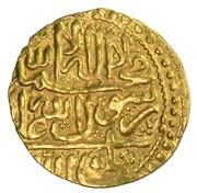 Ashrafi - Hussain ibn Sulayman Safavi (Mashhad mint) – reverse