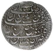 5 Shahi - Hussain ibn Sulaiman Safavi (Type B; Esfāhān mint) – obverse