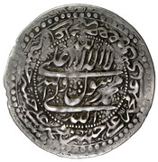 5 Shahi - Hussain ibn Sulaiman Safavi (Type B; Esfāhān mint) – reverse