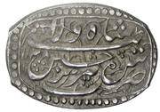 Muhammadi - Hussain ibn Sulayman Safavi (Type C; Yerevan mint) – obverse