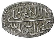 Muhammadi - Hussain ibn Sulayman Safavi (Type C; Yerevan mint) – reverse