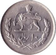 10 Rials - Mohammad Rezā Pahlavī -  reverse