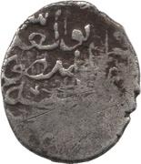 (Coin) – obverse