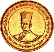 25 Tumân - Nāṣer al-Dīn Qājār (Royal Visit) -  obverse