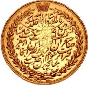 25 Tumân - Nāṣer al-Dīn Qājār (Royal Visit) -  reverse