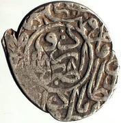 Shahi - Mohammad Khodabanda (Urdu mint) – obverse