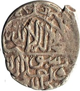 Shahi - Mohammad Khodabanda (Urdu mint) – reverse