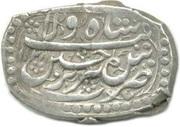 5 Shahi rectangular - Shah Sultan Husain I (Tabriz mint) – obverse