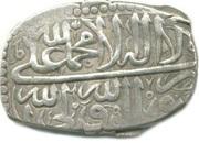 5 Shahi rectangular - Shah Sultan Husain I (Tabriz mint) – reverse