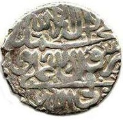 Abbasi - Shah Sultan Husain I (Mashhad mint) – obverse