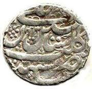 Abbasi - Shah Sultan Husain I (Mashhad mint) – reverse