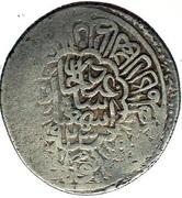 Shahi - Shāh Ismāʿil I (Astarabad mint) – obverse
