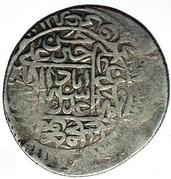 Shahi - Shāh Ismāʿil I (Astarabad mint) – reverse