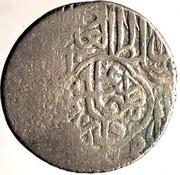 2 Shahi - Tahmasp I - 1524-1576 AD (Urdu mint) – obverse