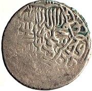 2 Shahi - Tahmasp I - 1524-1576 AD (Urdu mint) – reverse