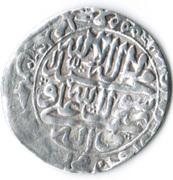 1 Abbasi - Shah Sultan Husain I (Isfahan mint) – obverse