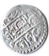 1 Abbasi - Shah Sultan Husain I (Isfahan mint) – reverse