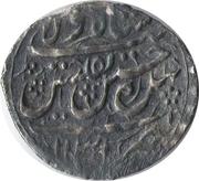 Shahi - Husayn Safavi (Type D; Tiflis Mint) – obverse